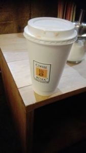 A chai latte at the Coffee Boxx--very tasty